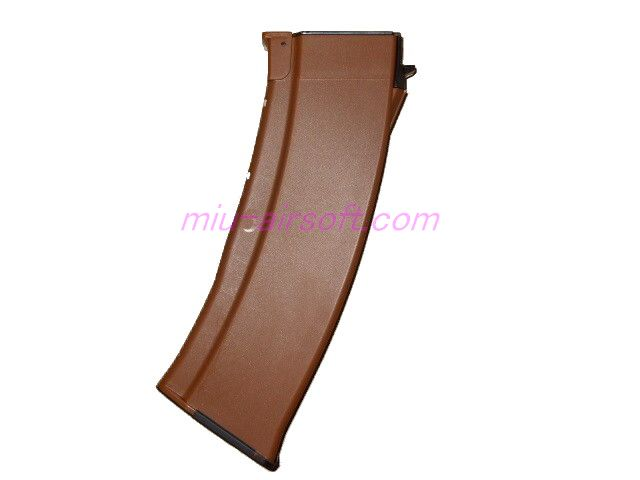 AK74 Magazine (Brown)