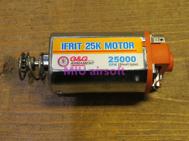 G&G IFRIT 25K モーターS